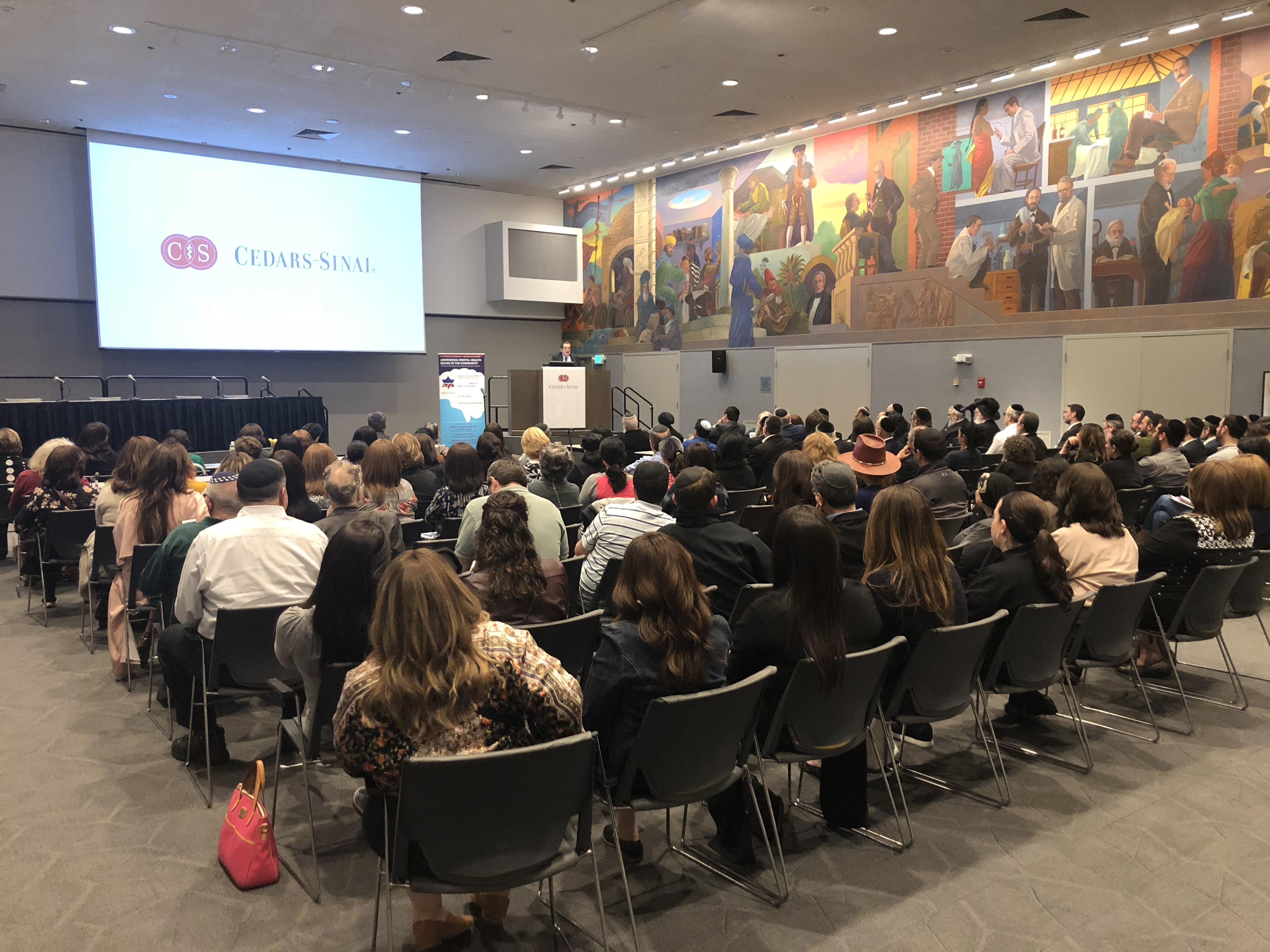 Capacity Audience Attends Mayanei Hayeshua Awareness Event