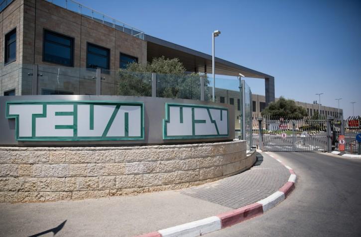 A general view of the Israeli drug company TEVA Pharmaceutical Industries in Jerusalem on August 6, 2017. Photo by Yonatan Sindel/Flash90